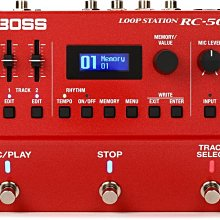 【六絃樂器】全新  Boss RC-500 Loop Station 樂句循環工作站 即時錄音取樣效果器 / 現貨特價