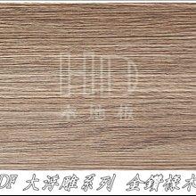 《鴻達木地板》DF浮雕系列-金鑽橡木