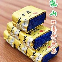 梨山比賽烏龍茶2號,每包150克「四兩」特價250元#上青茶業#