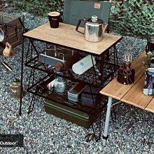 Forest Outdoor超耐重多功能折疊網架〈沉穩黑〉竹桌板置物網架 鐵網架 料理架《EcoCamp艾科戶外│中壢》