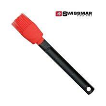 瑞士 Swissmar   Silicone Brush   矽膠 油刷  紅色