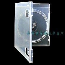 【PS3原版片】☆ SONY原廠 空盒 空盒子 外盒 包裝 無封面 遊戲光碟 ☆全新品【台中星光電玩】