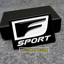 LEXUS 凌志 F SPORT (亮面 黑色 方型中款) 改裝 車貼 尾門貼 車身貼 葉子板 烤漆工藝 強力背膠