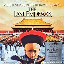@【Music On Vinyl】The Last Emperor末代皇帝-電影原聲帶(坂本龍一)(黑膠唱片)