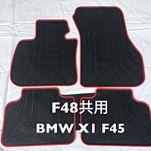 BMW X1 Series F48 歐式汽車橡膠腳踏墊 橡膠腳踏墊 SGS無毒認證 天然環保橡膠材質、防水耐熱耐磨