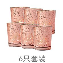 熱銷#現代金色斑點玻璃燭臺DIY香薫蠟燭空杯浪漫燭光晚餐裝飾擺設套裝#燭臺#裝飾