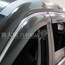 【魏大顆 汽車精品】TOURNEO(18-)專用 壓克力晴雨窗內嵌鍍鉻飾條(一組2件) 注塑成型 黑色透光ー福特旅行家