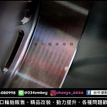 台中潮野車業 SMRT FORCE SMAX 傳動套件組 普利盤組 普利珠組 大彈簧 後離合器 後離合器外蓋