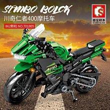 【新品上市】摩托車機車拼裝益智玩具積木兼容樂高成年立體模型成人高難度男孩