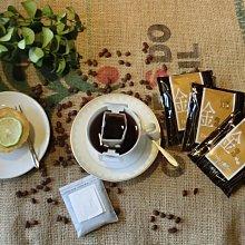 【元氣一番.com】買一贈一『海董濾掛式金咖啡』◎100%阿拉比卡研磨咖啡 ◎店長推薦好咖啡~新品上市!!