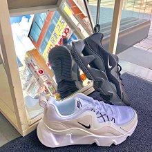 SugarStore - Nike RYZ 365 灰白 簍空 鋸齒 BQ4153-100