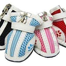 【🐱🐶培菓寵物48H出貨🐰🐹】PEPPETS》三層防護寵物鞋(5) 4款顏色 特價399元