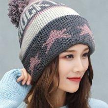 【LOVE SHOCK秋冬必備款☆R235☆造型球球毛帽 】帽子專賣店