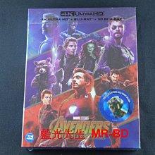 [4K藍光BD] - 復仇者聯盟3:無限之戰 Avengers UHD+3D+2D 三碟立體鐵盒A1版 - [限1100