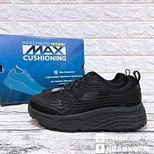 【豬豬老闆】SKECHERS MAX CUSHIONING ELITE SR 黑 運動 慢跑 女款 108016WBLK
