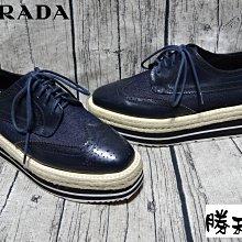 勝利屋 超值直購品-PRADA 女款 厚底 鬆糕鞋 雕花牛津鞋 EUR:37