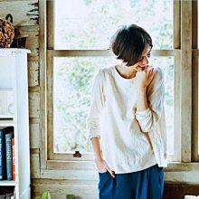 Felissimo 春秋 精緻細膩刺繡 優雅白色純棉長袖上衣  (現貨款特價)
