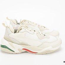 【高冠國際】Puma Thunder Spectra 泫雅 復古 白紅綠 老爹鞋 米白 367516-12