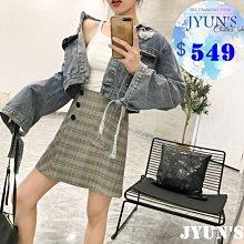 JYUN'S 新款酷酷百搭袖口綁帶水洗短款排扣牛仔外套 1色 現貨