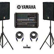 【六絃樂器】全新 Yamaha EMX5 功率混音器 + A12 喇叭*2  組合 / STAGEPAS 600 升級