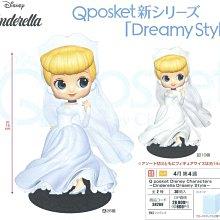 日版 景品 迪士尼 Q-POSKET QPOSKET Q POSKET 灰姑娘 仙杜瑞拉 婚紗 dreamy 全2款