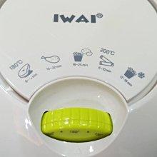 九成新 IWAI EC-102 氣炸鍋(有盒)