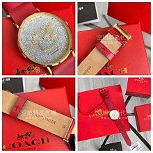 空姐代購 Coach 2021 牛年生肖限定紀念 熱賣新款 紅色防水手錶 真皮皮帶 石英表 小紅牛手錶 新款女錶 附購證
