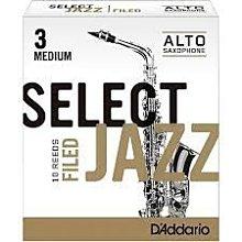 ♪ 后里薩克斯風玩家館 ♫『RICO SELECT JAZZ 爵士竹片』/ FILED 10片裝 / 中音SAX