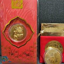 [超熱門現貨]牛年紫南宮過爐開運錢母金幣(紅包款+絨布包金幣款)兩款一組