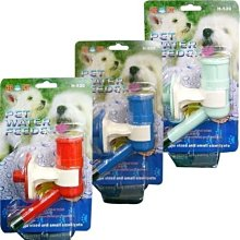 【🐱🐶培菓寵物48H出貨🐰🐹】HERCHY 禾其H520寵物用飲水器 特價88元/組