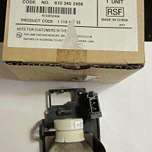 中古SANYO副廠燈泡 POA-LMP132(PLC-XW200、PLC-XW200K、PLC-XW250投影機可用)