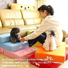 【🐱🐶培菓寵物48H出貨🐰🐹】日系Petstyle寵物折疊樓梯長67寬39cm 特價599元(限宅配)