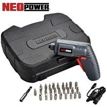 neopower家用USB電動螺絲刀迷你鋰電起子充電式手電鑽電動工具套裝多功能電鑽
