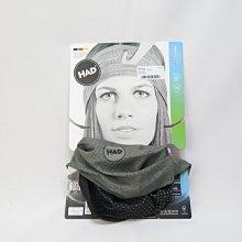 HAD COOLMAX極致舒適系列 德國多功能頭巾脖圍 HA4500839 漸層黑【iSport愛運動】