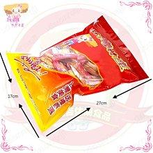 ☆小麻吉家家愛☆ 莊家迷你方塊酥(全素)一包特價45元 獨立小包裝零嘴餅乾點心