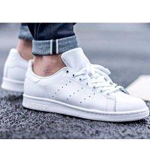 老夫子 Adidas Originals Stan Smith 史密斯 真皮 全白 皮革 經典 白尾 男女
