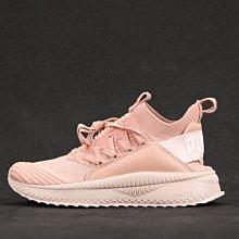 Puma Tsugi Jun Wn 藕粉 經典 編織 休閒運動慢跑鞋 女鞋 367038-06