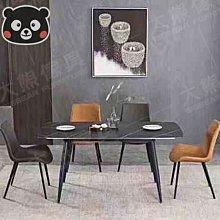 【大熊傢俱】BBF-ONSALE 岩板 陶板桌 大理石紋 餐桌 餐椅 輕奢 餐廳組 義式極簡 工業風  一桌四椅組合