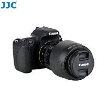 JJC LH-65 III 遮光罩 = CANON ET-65 III 適用佳能 EF 85mm f/1.8 USM