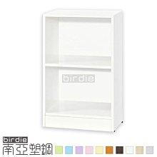 【Birdie南亞塑鋼】1.4尺二格開放式收納櫃/防水塑鋼置物櫃/展示櫃(有底座) (17G7CB02371029)