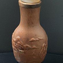 清代 匏製鼻煙壺   《山水意境》鼻煙壺 +瑪瑙蓋