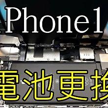 三重IPHONE11手機維修*電玩小屋* iphone 11 電池  只要699元 iphone11換電池