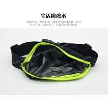 彈性跑步用小腰包 生活防潑水 運動腰包 隱形腰包 腰帶背包 隨身腰包 旅行貼身防盜腰包戶外運動【神來也】