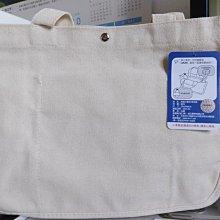 角落小夥伴 環保帆布包  聯電股東會紀念品 內袋可以裝手機 水瓶