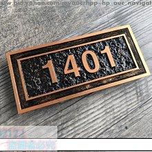 亞克力家用家居門牌號碼牌標牌酒店賓館創意仿古銅復古銘牌定制做門牌號碼 廣告招牌 招牌製作 掛牌滿339出貨
