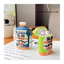airpods保護套 創意奶茶飲料適用AirPods保護套網紅女蘋果2代無線藍牙耳機殼硅膠 耳機保護套 嘉義百貨