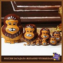 俄羅斯套娃 套娃俄羅斯手繪十層動物可愛獅子10層兒童寶寶禮物玩具 可開發票