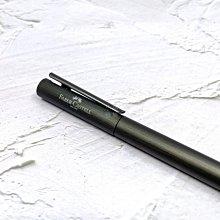 =小品雅集= 德國 FABER-CASTELL 輝柏 NEO 髮絲紋袖珍型 鋼珠筆 夜灰(146256)