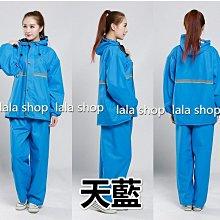兩件式雨衣 雨衣 雨褲 雙層 風衣