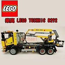 樂高 LEGO TECHNIC 8292 絕版品 稀有 值得收藏